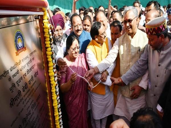 The foundation laying ceremony of NIT campus at Sumari, Uttarakhand on Saturday. Photo/ANI