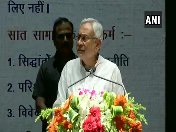 Chief Minister Nitish Kumar speaking at an event in Patna on Wednesday. Photo/ANI