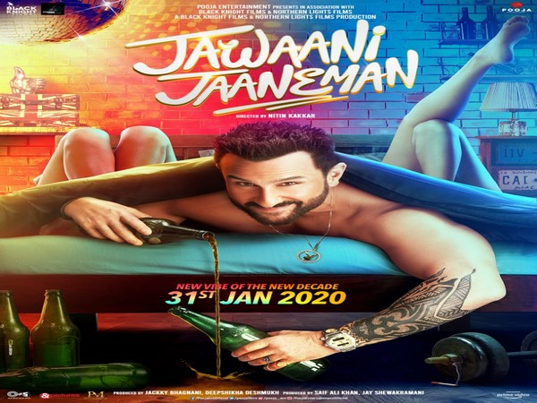 Poster of film Jawaani Jaaneman