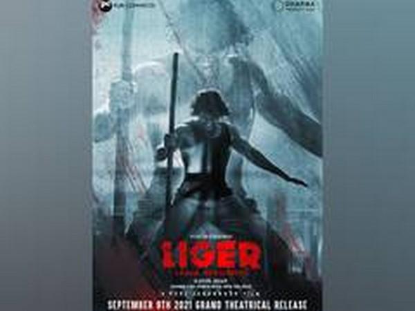 Poster of 'Liger'