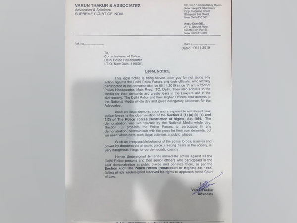 A legal notice has been served by an advocate of Supreme Court to the Commissioner of Delhi Police