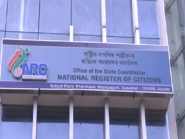 Office of the State Coordinator National Register of Citizens (NRC) in Guwahati, Assam.