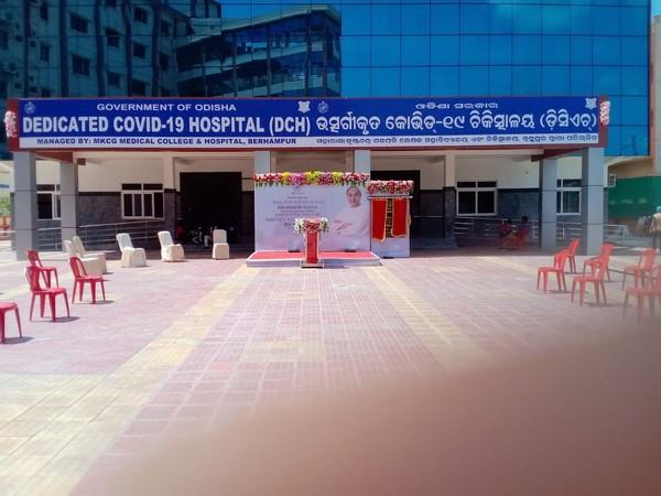 A dedicated COVID hospital in Berhampur, Odisha.  Photo/ANI