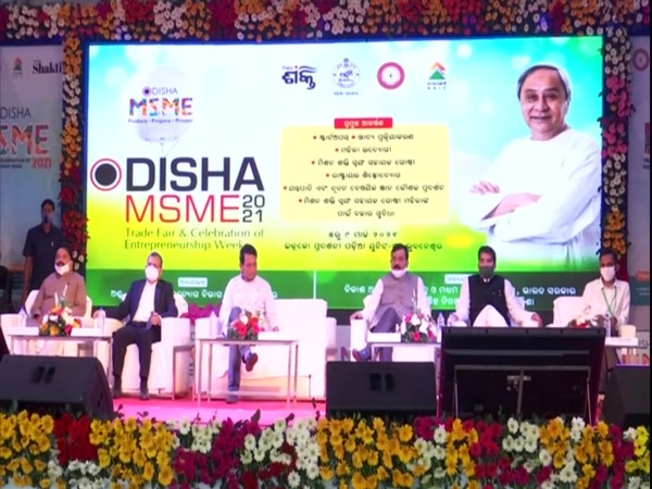 Visuals from the MSME Trade fair 2021(Photo/ANI)