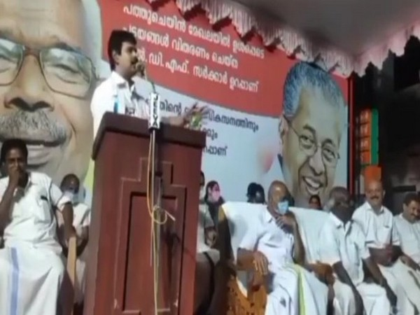 Former Kerala MP Joyce George addressing an event. (File pic)