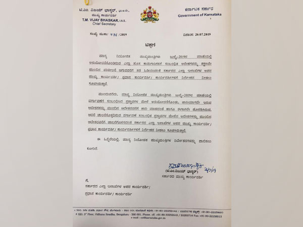 Karnataka Chief Secretary order