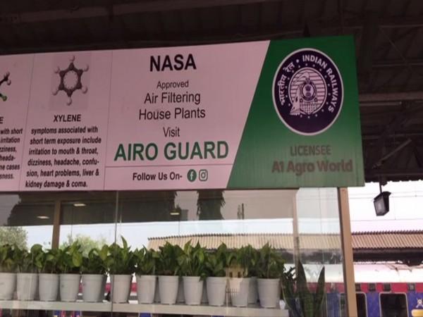 Airo Guard Oxygen Parlour at Nashik Railway Station in Maharashtra. Photo/ANI