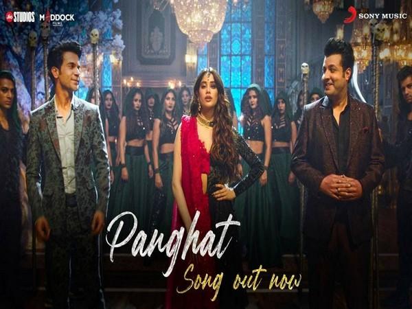 Poster of 'Panghat'