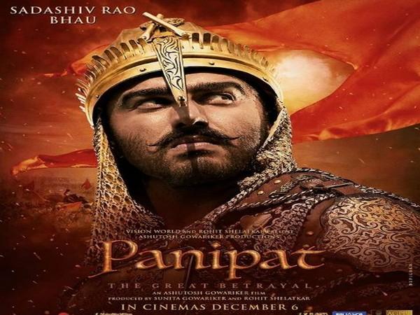Poster of film 'Panipat'