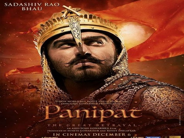 A poster of the film 'Panipat' (File photo)