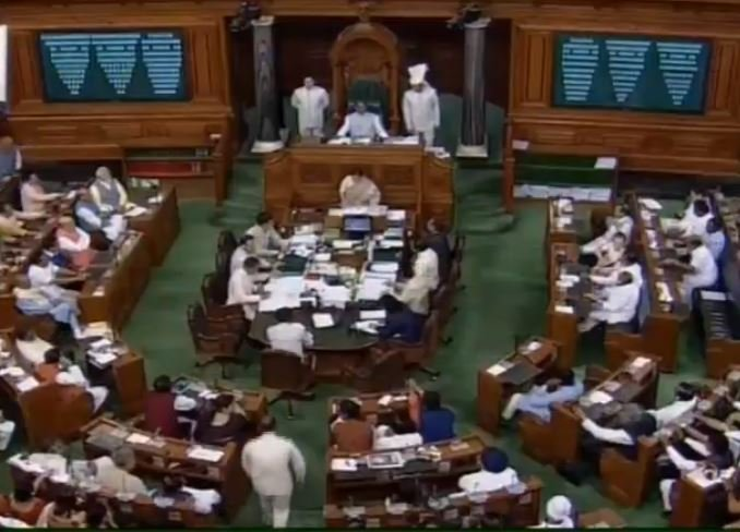 Resolution revoking Article 370 from Jammu and Kashmir passed in Lok Sabha