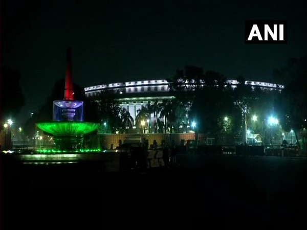 Parliament was illuminated on eve of Constitution Day