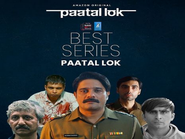 Poster of the web series 'Patal Lok' (Image Source: Instagram)