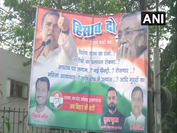Posters against Lalu Prasad Yadav, Chief Minister Nitish Kumar seen in Patna, Bihar.