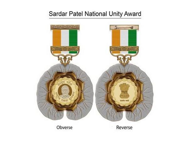 Sardar Patel National Unity Award (Photo credit: PIB)