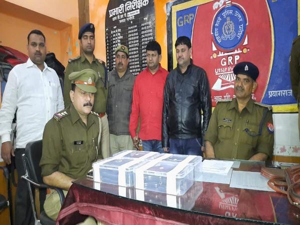 GRP recovered 24 pistols, 48 magazines at Deen Dayal Upadhyaya Junction ANI/photo