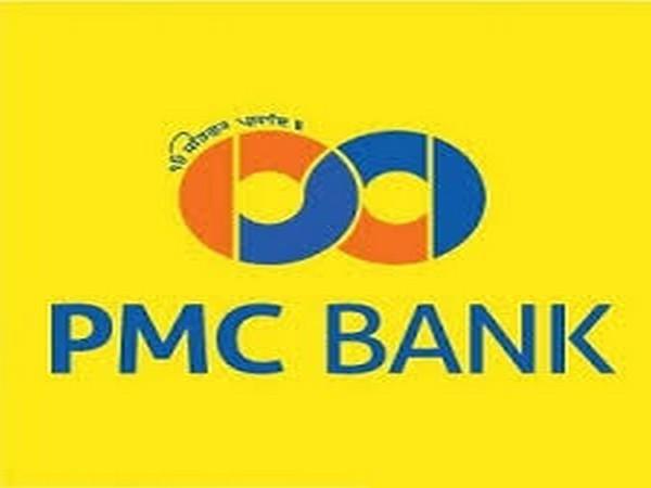 PMC Bank is a multi-state scheduled urban cooperative bank with operations in Maharashtra, New Delhi, Karnataka, Goa, Gujarat, Andhra Pradesh, and Madhya Pradesh.