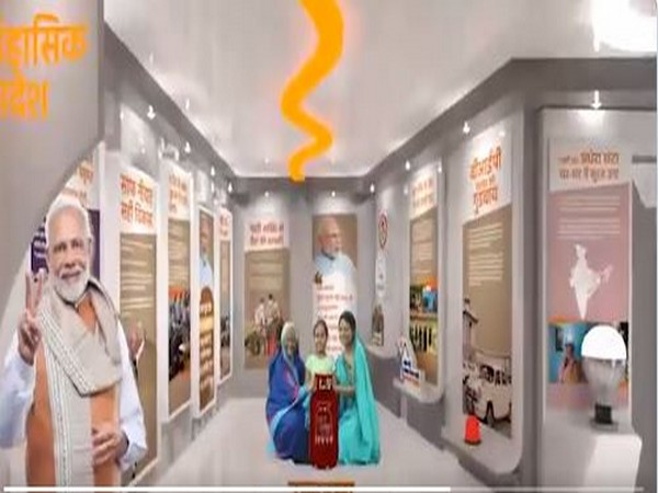 First ever 360 degree virtual exhibition on the life of PM Modi on NaMo App