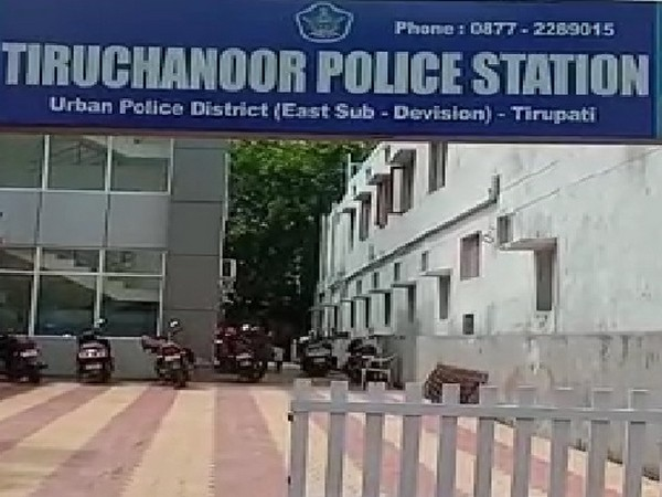 A visual from Tiruchanoor police station.