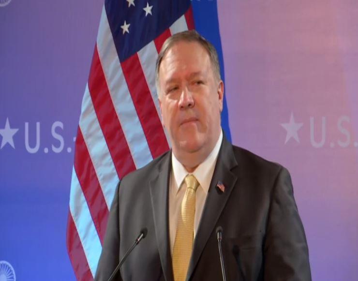 United States Secretary of State Michael Pompeo (File photo)