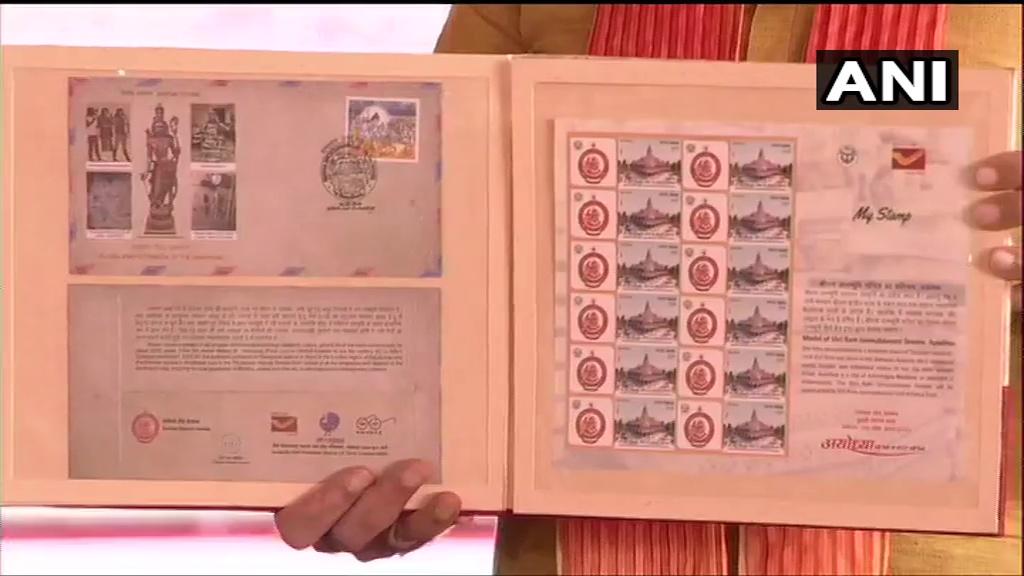 postage stamp aug5