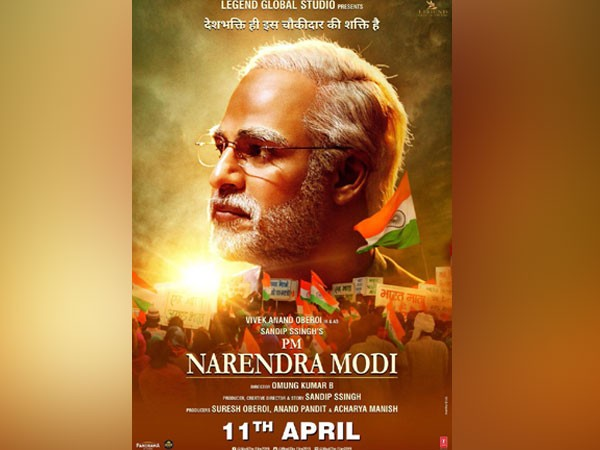 Poster of the film 'PM Narendra Modi'
