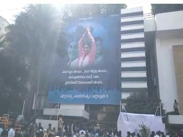 Poster outside YS Sharmila's residence ahead of her meeting with leaders. (Photo/ ANI)