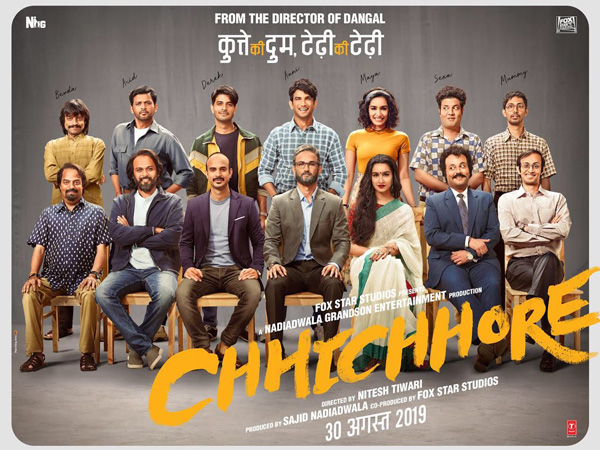Poster of 'Chhichhore', Image courtesy: Instagram