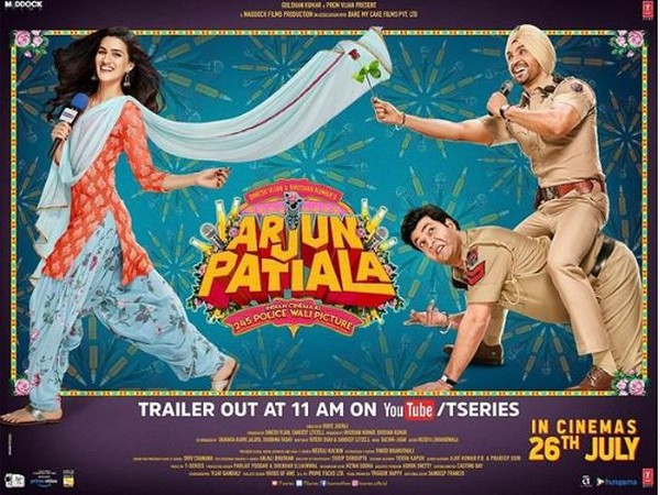 Poster of Arjun Patiala (Image courtesy: Instagram)