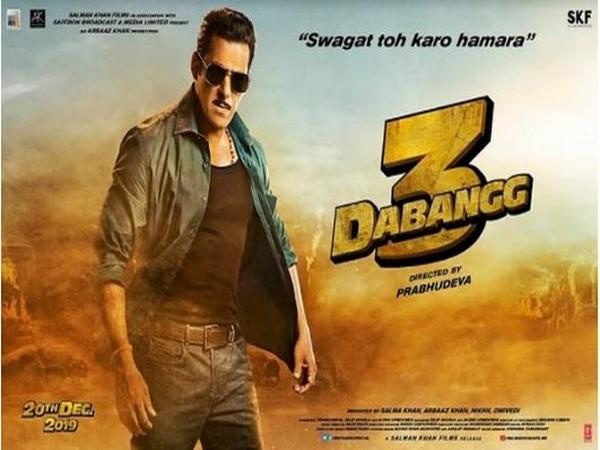Poster of Dabaang 3