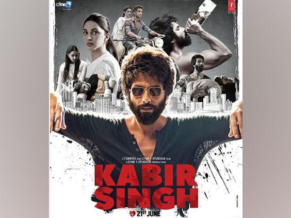 Poster of 'Kabir Singh' (Image courtesy: Instagram)