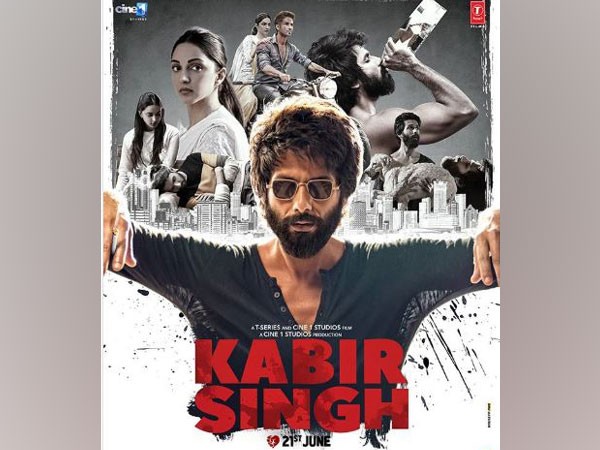 Poster of 'Kabir Singh' (Image courtesy: Instagram)