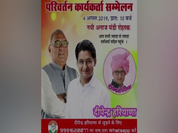 Haryana Congress Poster