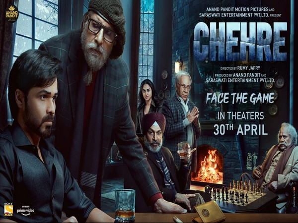 Poster of 'Chehre' (Image source: Instagram)