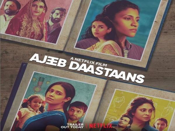 Poster of 'Ajeeb Daastaans' (Image source: Instagram)