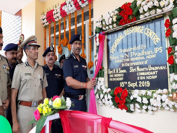 NDRF D-G SN Pradhan inaugurating the Regional Response Centre at Siliguri on Wednesday. Photo/ANI