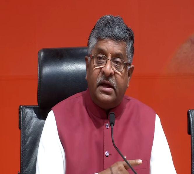 Ravi Shankar Prasad addressing press conference at New Delhi on Tuesday