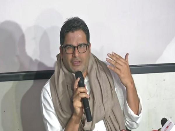 Poll strategist Prashant Kishor (file photo)