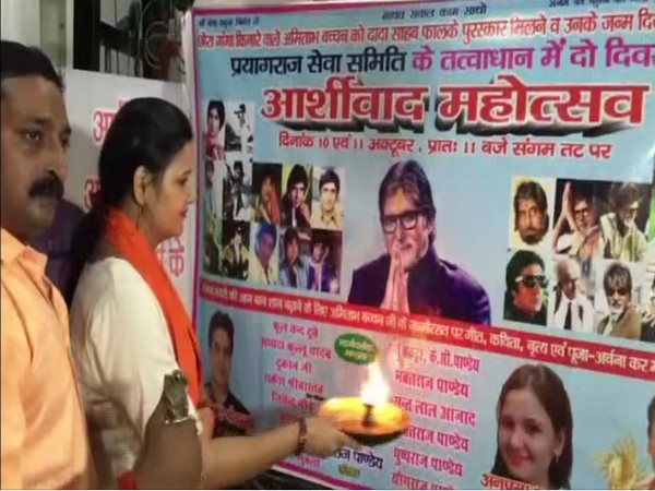 Fans of Amitabh Bachchan performing puja in Prayagraj on his 77th birthday