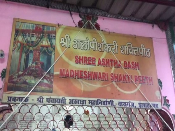 The holy shrine of Goddess Durga in Prayagraj, UP. (Photo/ANI)