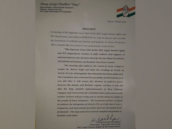 Press note by Supreme Court unit of AICC on Friday.