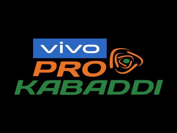 Pro Kabaddi League logo