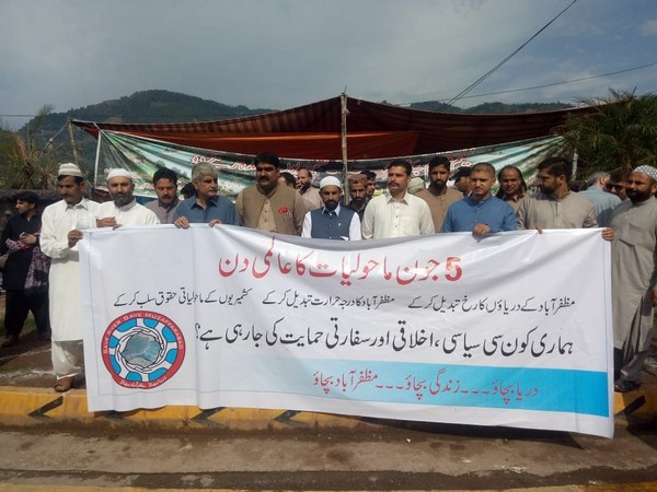 The residents of Muzaffarabad want that river water levels should be restored to internationally set standards.