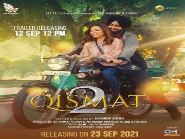 Poster of 'Qismat 2' (Image source: Instagram)