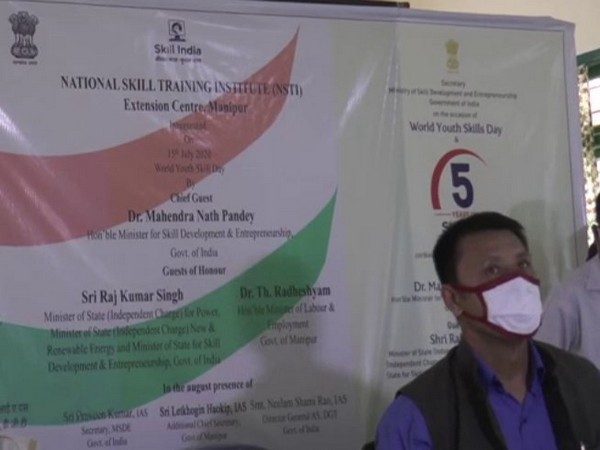 Th. Radheshyam Singh, Minister of Education, Labour and Employment in Manipur government during the event. (Photo/ANI)