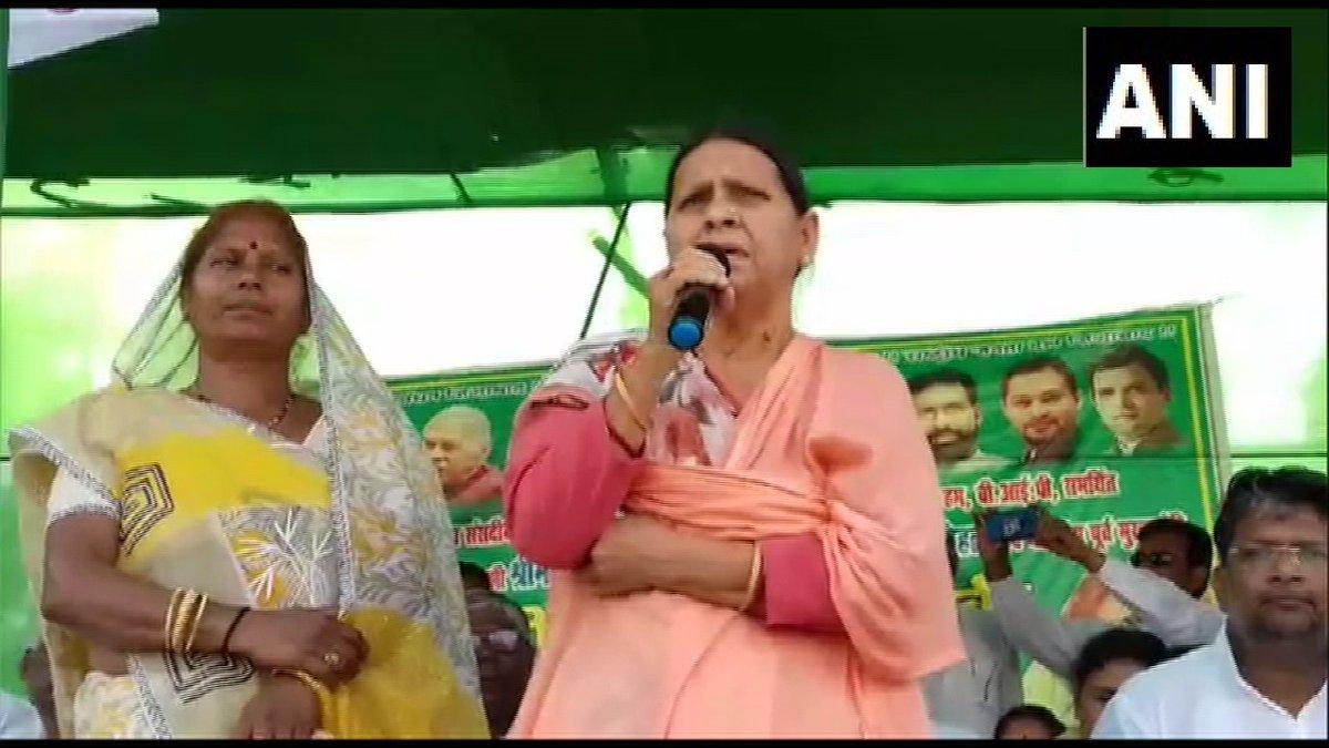RJD leader Rabri Devi addressing a public rally at Nawada on Thursday