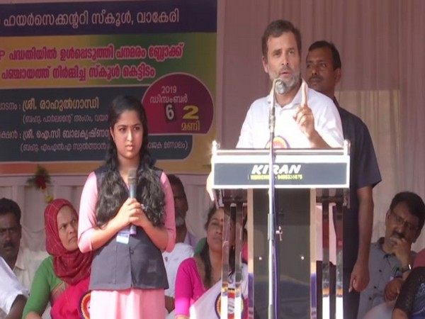 Rahul Gandhi speaking at the event in Wayanad, Kerala on Friday. Photo/ANI