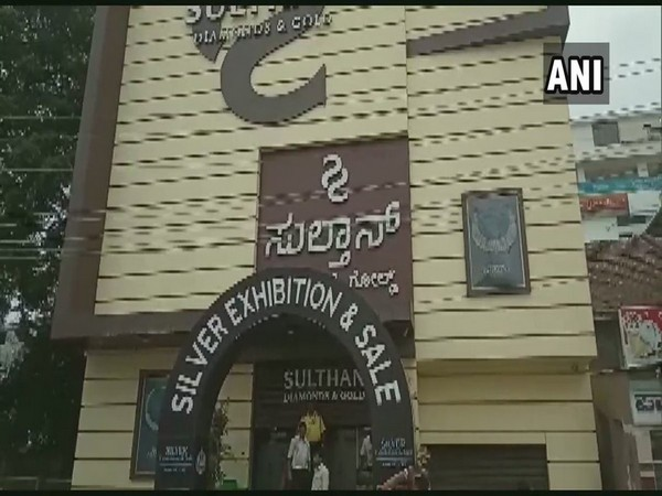 Visuals from Sulthan Diamonds and Gold outlet in Shivamogga, Karnataka.