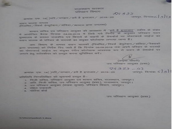 The official order issued by Rajasthan Transport Department (File Photo)