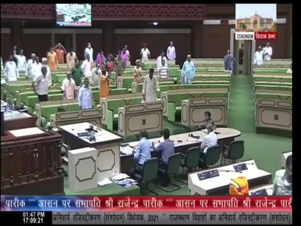 Visual of Rajasthan Assembly while discussing the Compulsory Marriage Registration Bill (File Photo/ANI)